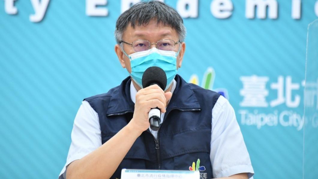台北市長柯文哲。(圖/北市府提供) 北市+5藏2例「不明感染源」 柯文哲憂:大家要小心