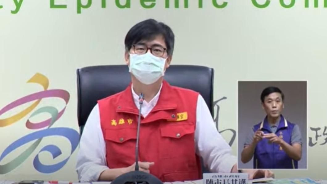 高雄市長陳其邁。(圖/高雄市政府提供) 高雄21天+0破功!男醫打2劑疫苗仍確診 疑北上遭友感染