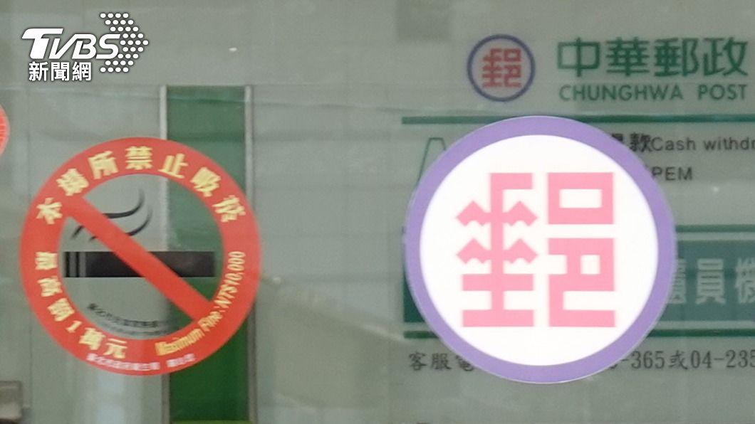 (圖/中央社) 中華郵政1內勤確診 黃珊珊:匡列11人居家隔離