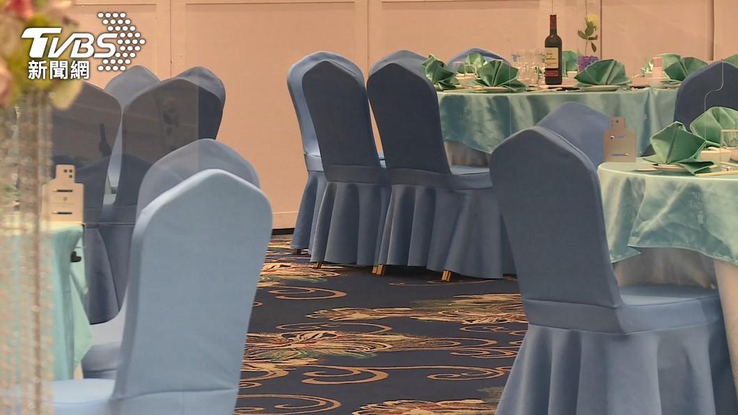 (示意圖,與新聞事件無關。圖/TVBS) 防疫鬆綁後婚宴怎麼坐? 羅一鈞:隔板、梅花座擇一