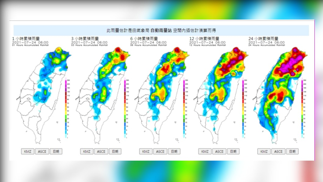 圖/中央氣象局 颱風烟花暴風圈接觸北部海面 北台灣留意雨勢