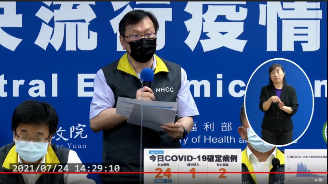 中央流行疫情指揮中心發言人莊人祥。(圖/疾管署YouTube) 已經5例!台灣打兩劑疫苗逾14天仍確診 陳時中:不稀奇