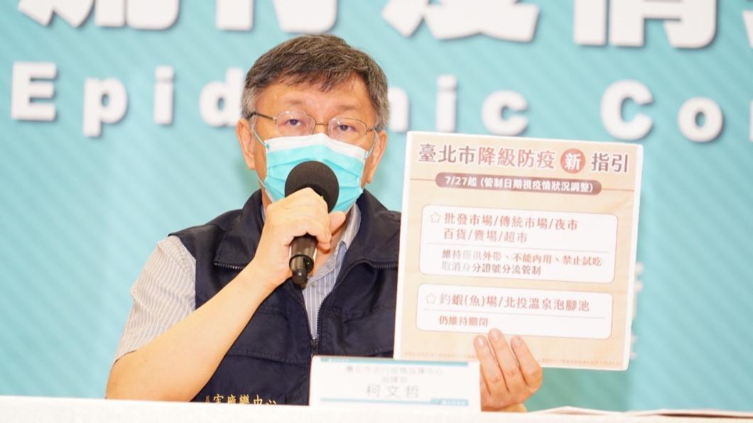 台北市市長柯文哲。(圖/翻攝柯文哲臉書) 取消「身分證號分流管制」 北市727降級最新指引一次看