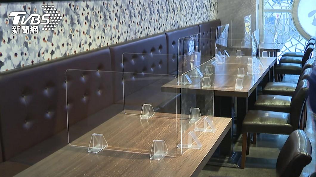 餐廳是否開放內用為不少人關注的焦點之一。(示意圖/TVBS資料畫面) 雙北擬同步開放餐廳內用 預計下午記者會對外宣布