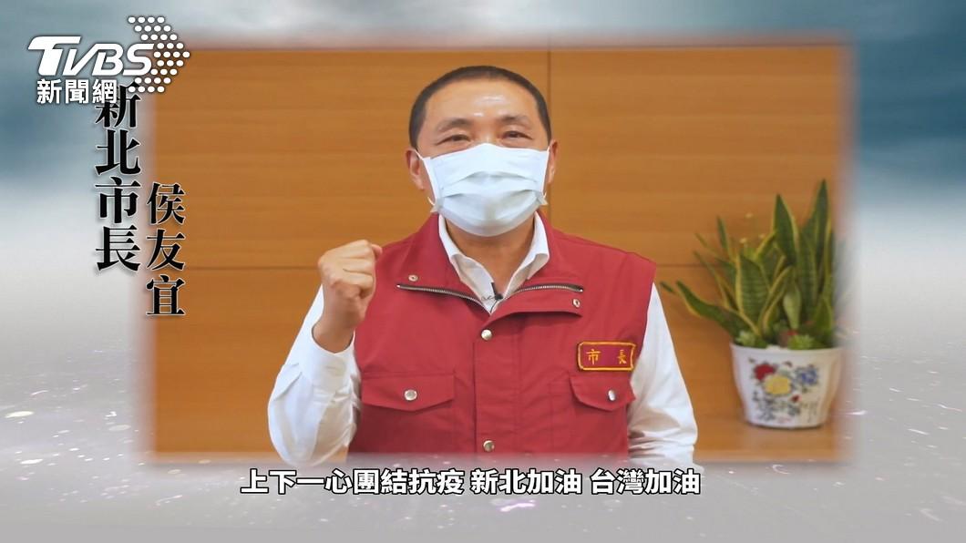 圖/TVBS 抗疫大串聯!全台首長、牧師齊替「台灣加油」 喊話:同島一命