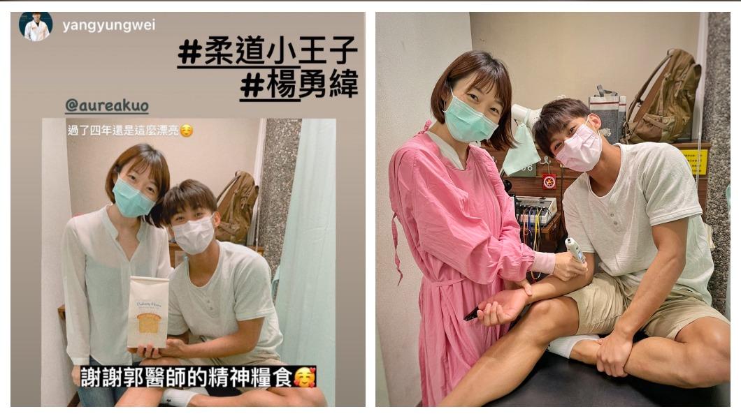柔道選手楊勇緯也在個人IG上寫下:「經過了四年郭醫師還是那麼漂亮。」(圖/長庚運動醫學團隊提供) 楊太太們要暴動了!楊勇緯撩隨團女醫:過了4年還是很漂亮