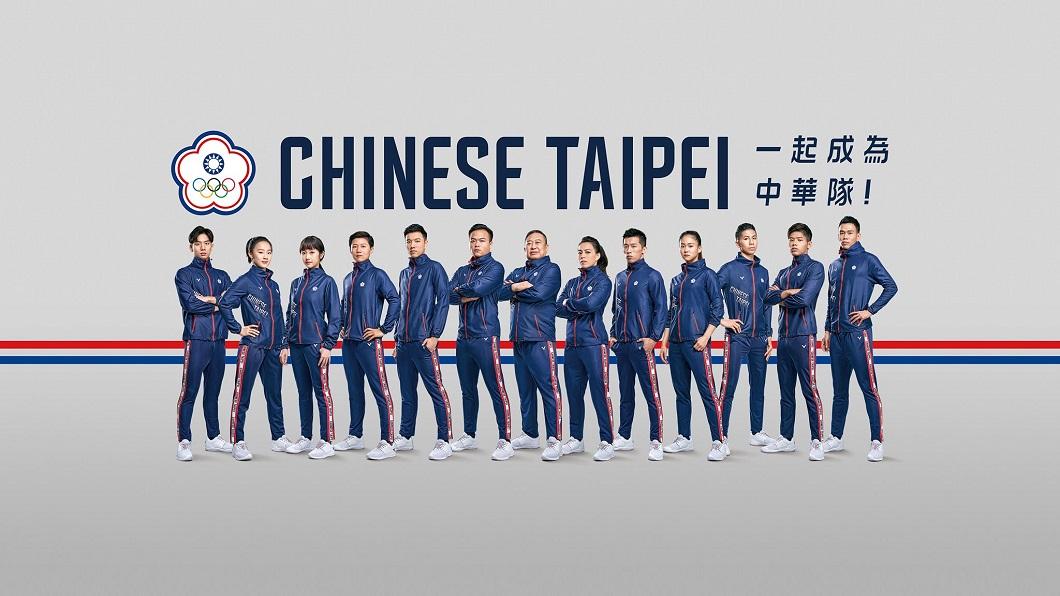 懶人包/中華隊每日賽程、選手名單 7大亮點