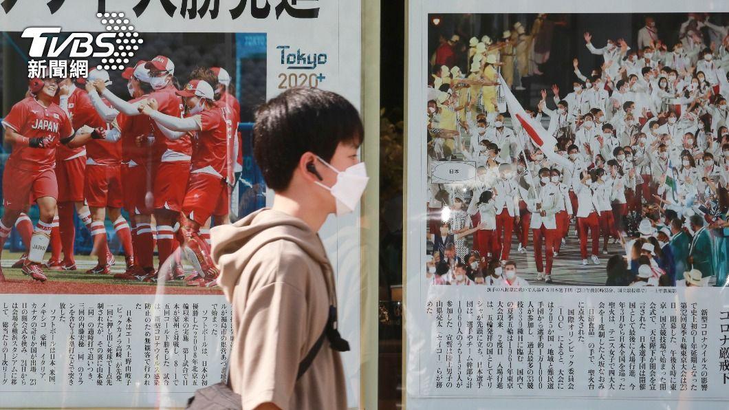 東京確診數飆升,東奧也不遑多讓。(圖/達志影像美聯社) 東京確診近兩千、東奧累計132人染疫!日本疫苗護照今上路