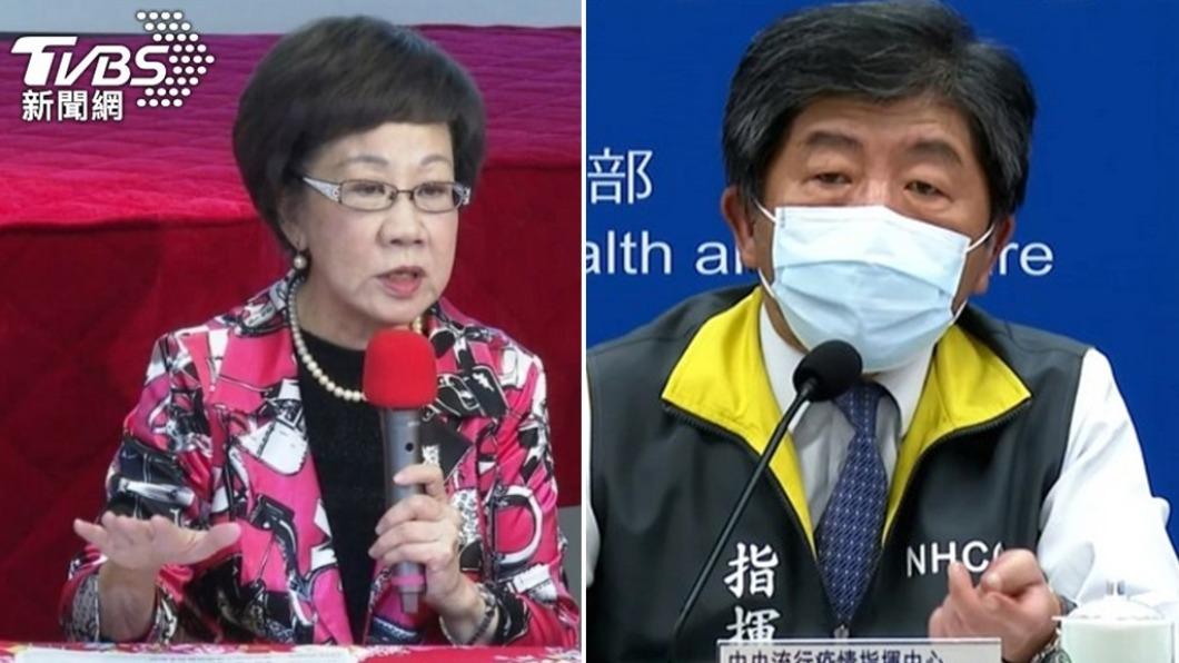 前副總統呂秀蓮批衛福部長陳時中不回電。(圖/TVBS資料畫面) 呂秀蓮轟幫牽線千萬劑疫苗「不回電」 陳時中回應了