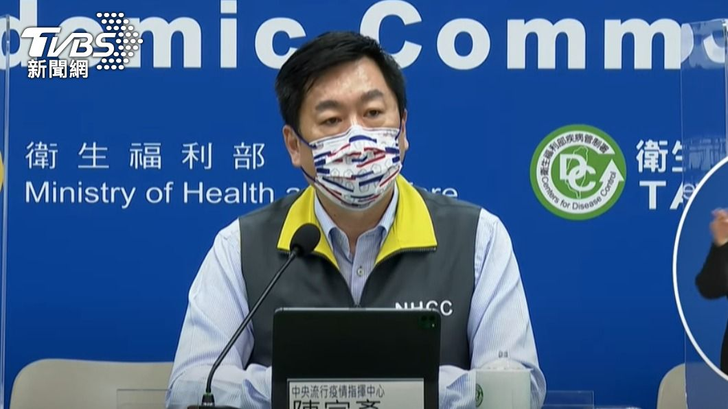 中央流行疫情指揮中心副指揮官陳宗彥。(圖/TVBS) 降級!7成本土在雙北 陳宗彥:其他縣市列「中低風險」