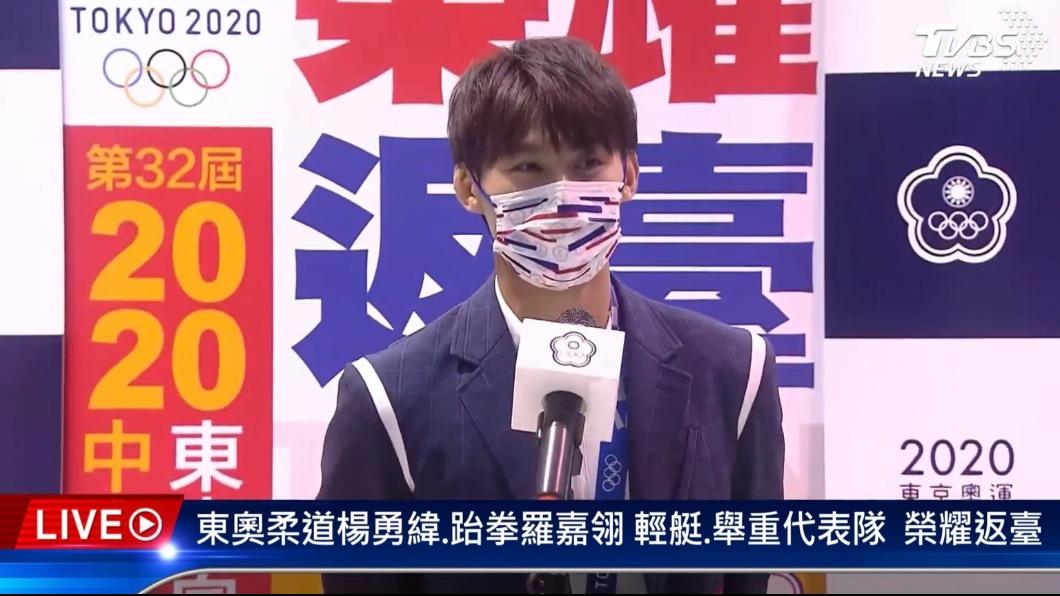 楊勇緯替台灣柔道打開新的篇章。(圖/TVBS) 好想拿金牌!柔道男神楊勇緯回台:遺憾、下次一定可以
