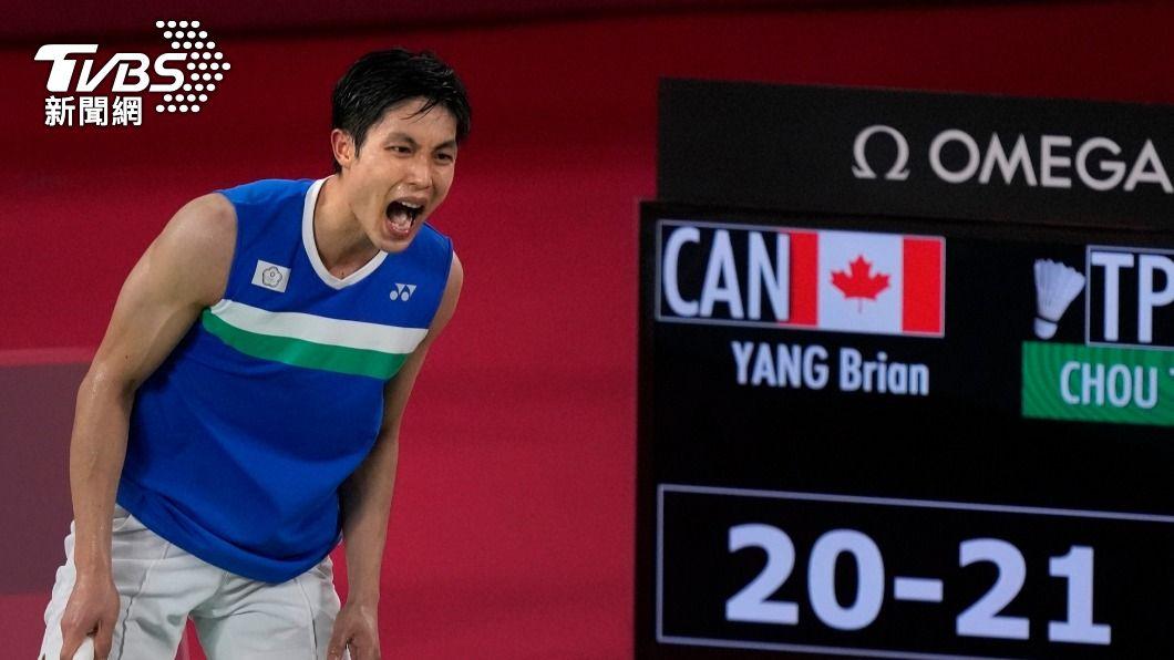 「羽球一哥」周天成代表中華隊出征東京奧運。(圖/達志影像美聯社) 激戰3局擊敗加拿大 羽球一哥周天成東奧挺進8強