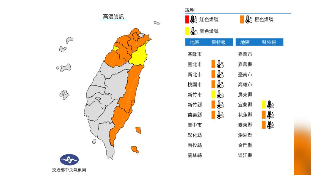圖/中央氣象局 今午後陣雨更明顯 中南部周末嚴防致災性強降雨