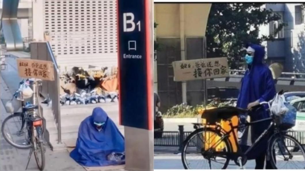 鄭州一名罹難者的父親在地鐵站外靜坐。(圖/翻攝自紅星新聞網站) 鄭州「雨衣爸爸」悼念地鐵亡女:還想接你回家