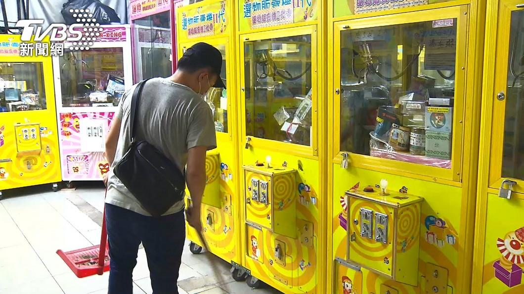 指揮中心宣布27日開放夾娃娃機店「有條件開放」。(圖/TVBS) 虧錢怪政府!娃娃機台主討每月5千補助 網友全轟爆