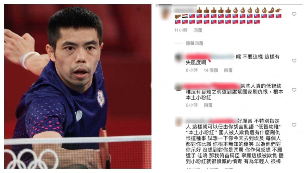 台灣人特地去用膚色比較深的Emoji,刷一整排的讚手勢。(合成圖/李天柱攝、翻攝Dcard) 台版小粉紅!莊智淵止步16強 網友竟出征埃及選手