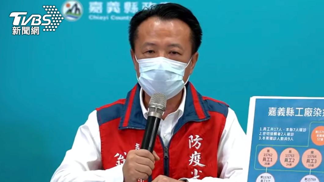 嘉義縣長翁章梁。(圖/TVBS) 爆工廠1傳8群聚足跡曝!感染源找到了 嘉縣今起禁內用