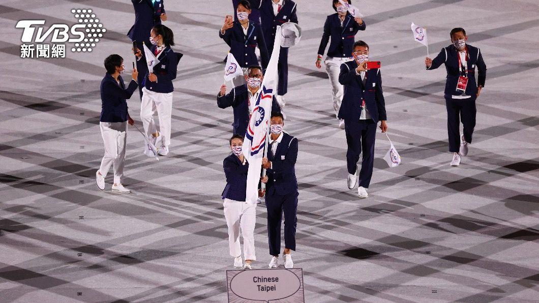 台灣選手使用中華台北為名參賽。(圖/達志影像路透社) 不只中華隊!東京奧運3代表團 無法用自家國名參賽