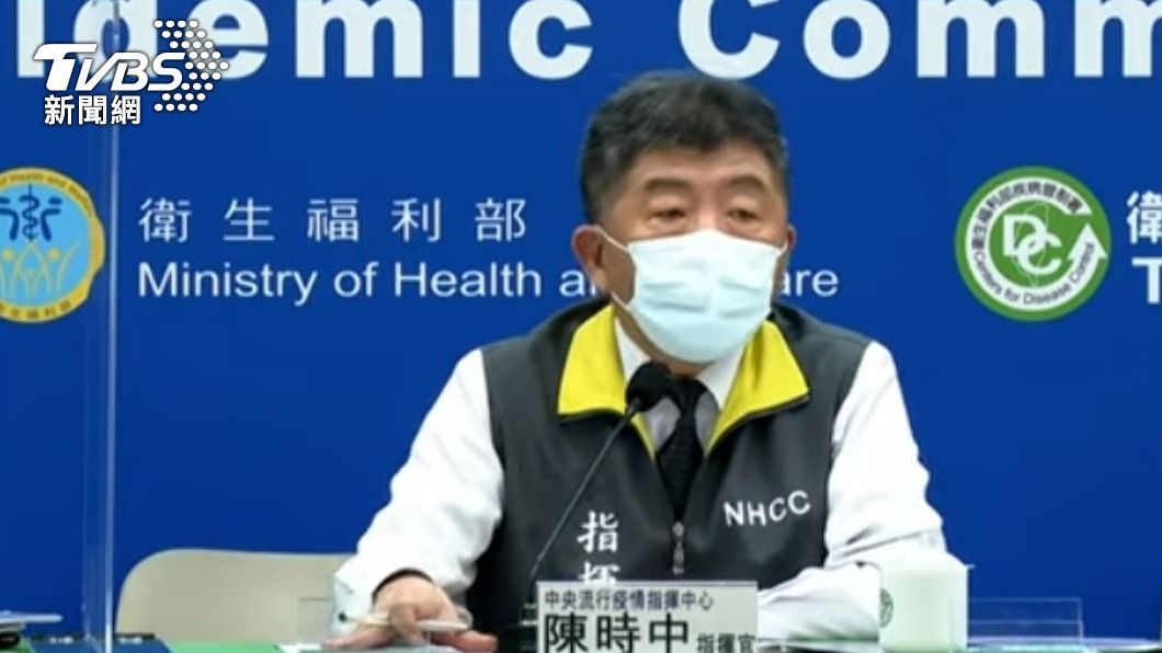 中央疫情指揮中心指揮官陳時中。(圖/TVBS) 平台+造冊!第二劑施打原則曝光 65歲以上長者雙軌制