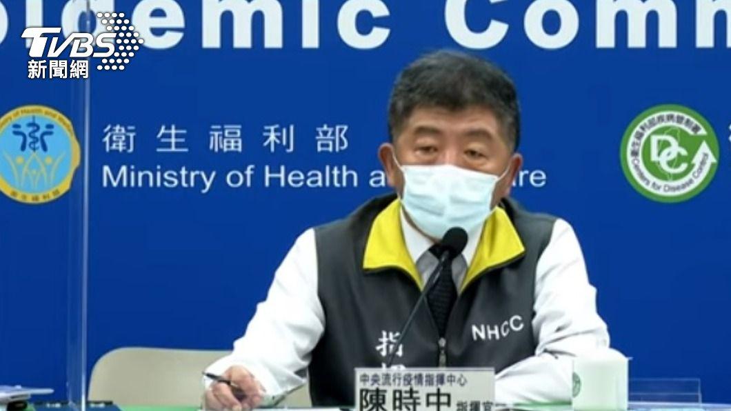 指揮官陳時中。(圖/TVBS) 第5輪接種AZ疫苗恐不夠打? 陳時中坦言供貨吃緊