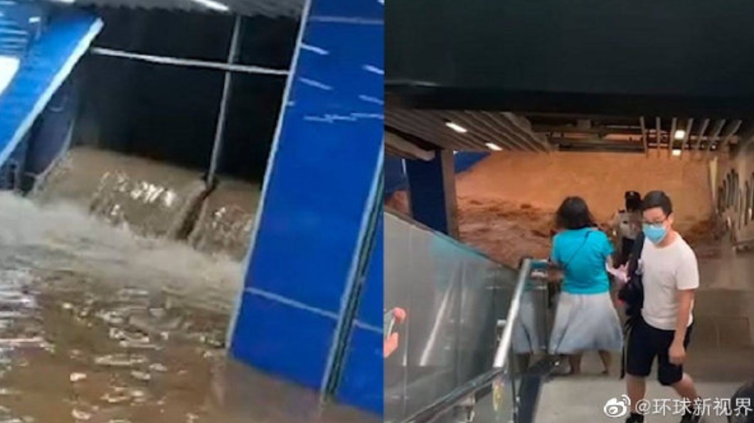 廣州地鐵站出現滾滾泥水。(圖/翻攝自环球新视界微博) 淹水畫面曝光!廣州暴雨1小時 地鐵遭滾滾泥水灌入