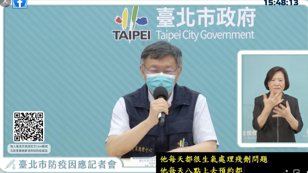 台北市市長柯文哲。(圖/翻攝柯文哲臉書) 還在冷戰?陳佩琪臉書吐玄機 柯文哲:「不想聽她抱怨」