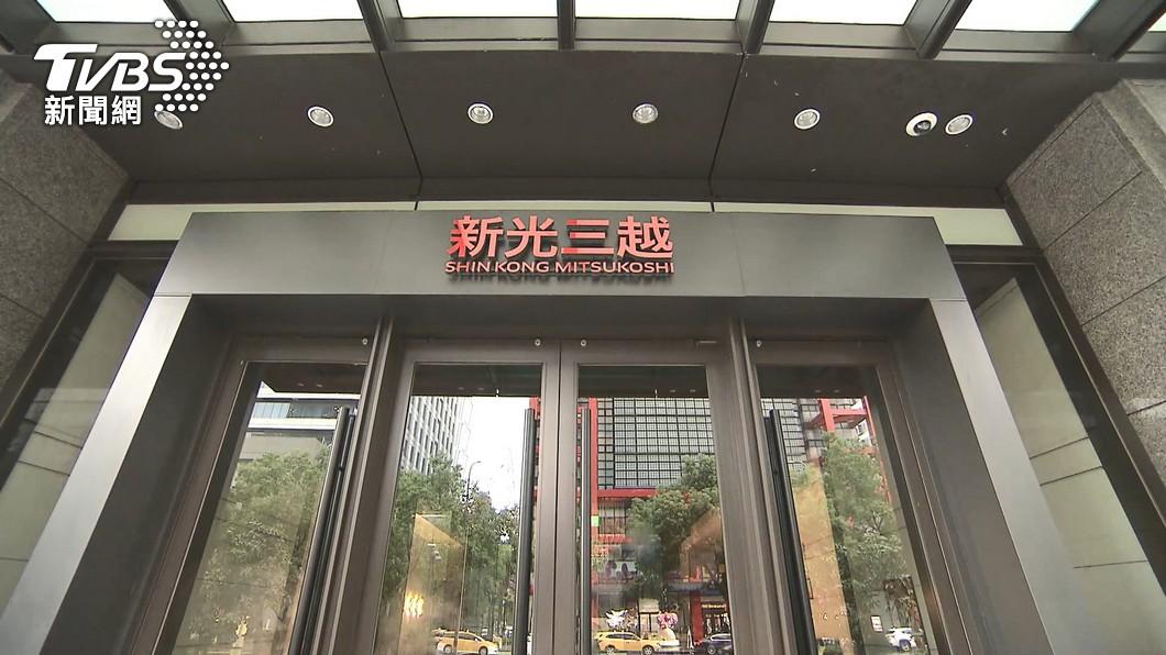 新光三越台北信義新天地A8出現確診者足跡。(圖/TVBS) 新光三越A8出現確診者足跡 地下1樓停業清消