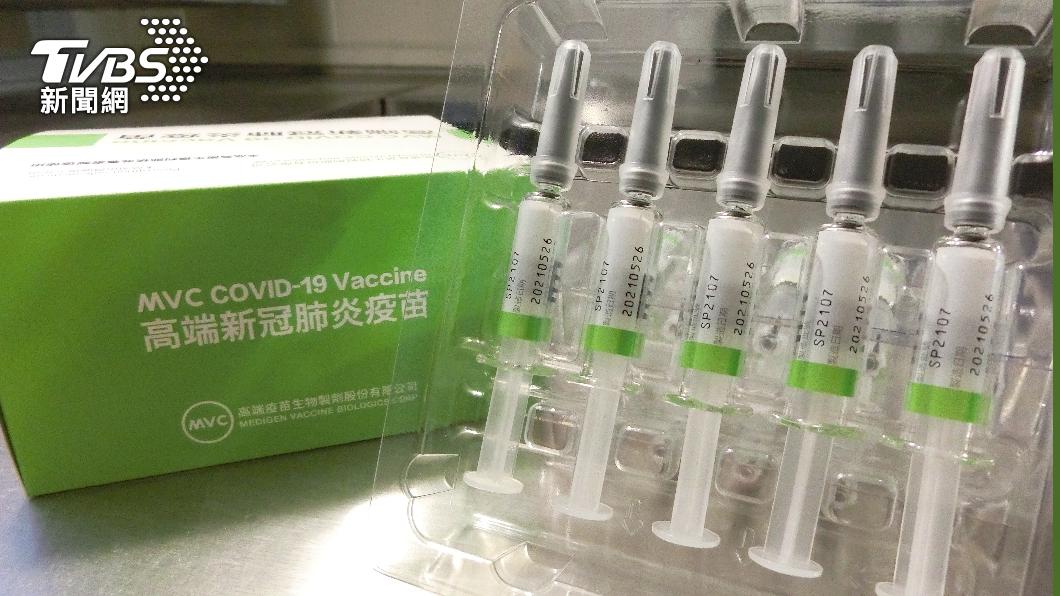 高端疫苗外觀。(圖/食藥署提供) 國產手臂請準備!高端26.5萬劑疫苗取得封緘證明書