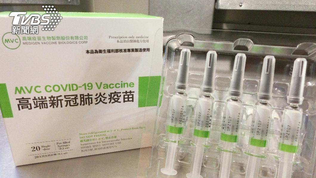 高端疫苗通過EUA審查。(圖/食藥署提供) 高端疫苗EUA會議記錄曝光 對Delta保護效果存疑