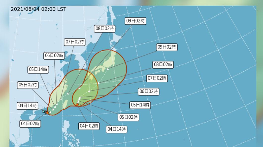 圖/中央氣象局 颱風盧碧最快今天生成 發展緩慢估5日至7日影響台灣