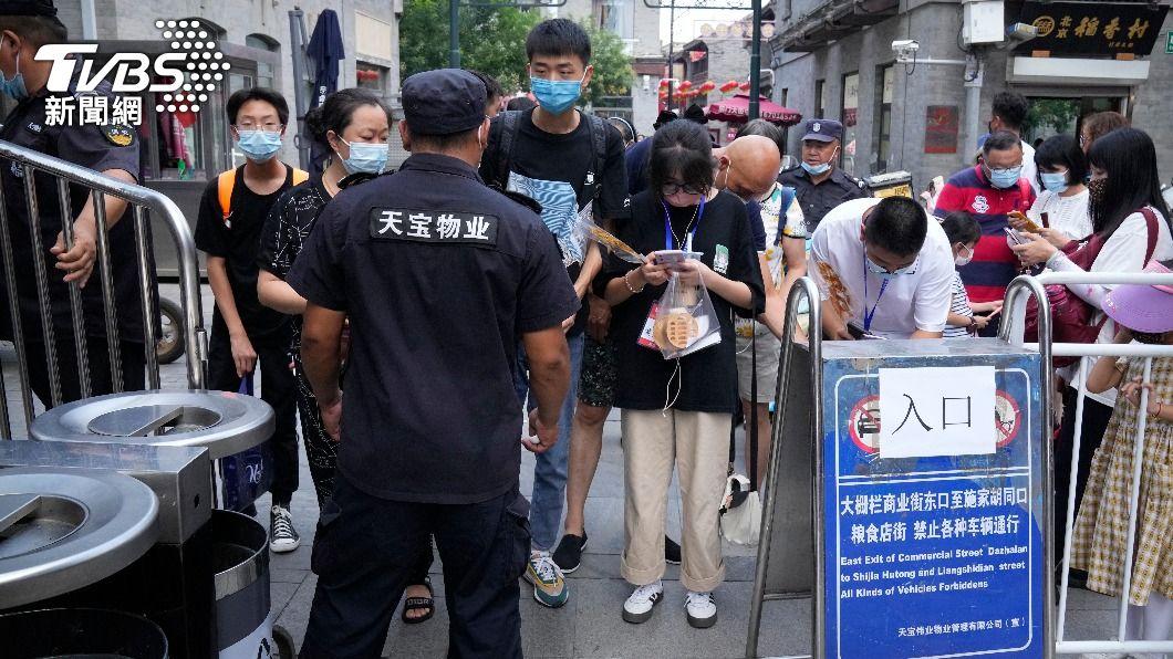 (圖/達志影像美聯社) 陸本土疫情擴散 北京市防疫警戒升高嚴控社區