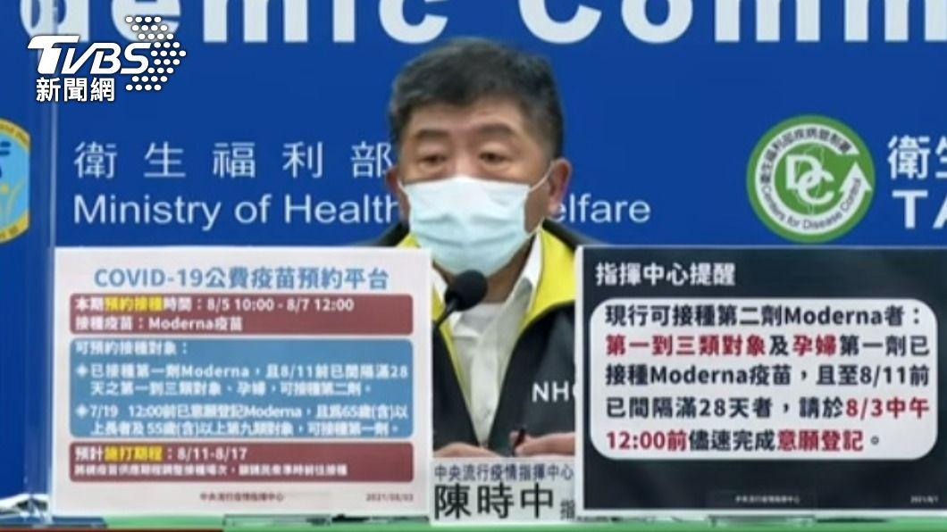 指揮官陳時中。(圖/TVBS) Delta變種病毒蔓延迅速 陳時中:防疫大威脅