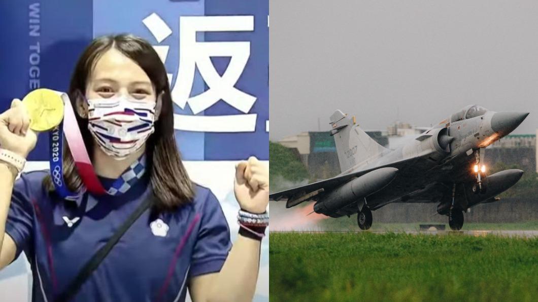 舉重女神郭婞淳回國時,沒有幻象2000戰機伴飛。(圖/TVBS、軍聞社提供) 同樣奪牌郭婞淳卻沒「幻象伴飛」? 空軍回應讓人哭了