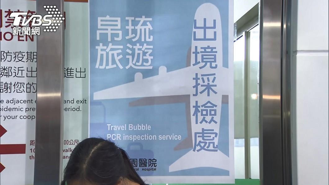 圖/TVBS資料畫面 快訊/二劑有望!帛琉10月起供旅客施打「莫德納+輝瑞」