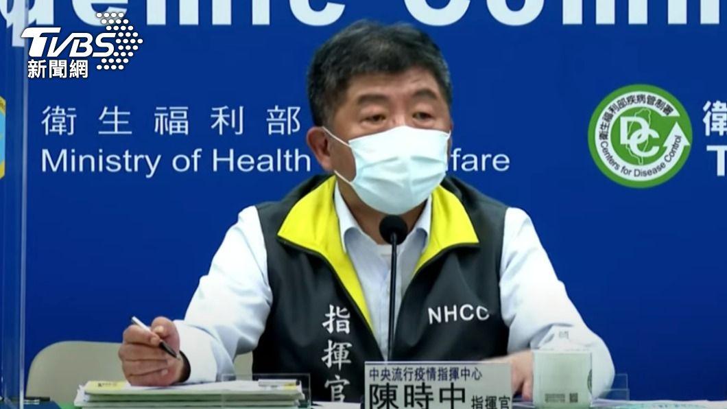 指揮官陳時中。(圖/TVBS資料畫面) 國內最新鬆綁防疫制度指引 陳時中下午說明