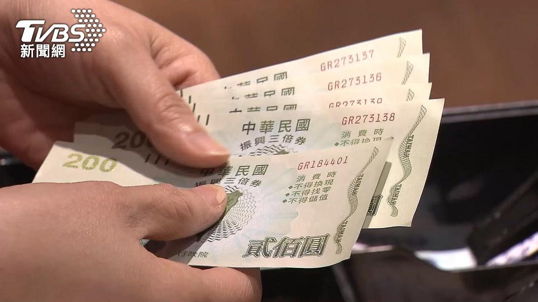 政府比照去年形式發放五倍券。(示意圖/TVBS) 動滋、藝FUN、農遊、客庄 4大券回歸規劃一次看