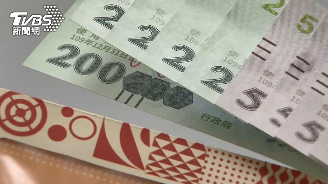 振興五倍券將推出。(圖/TVBS資料畫面) 免排隊搶第一!紙本五倍券明起預訂 3大重點一次看
