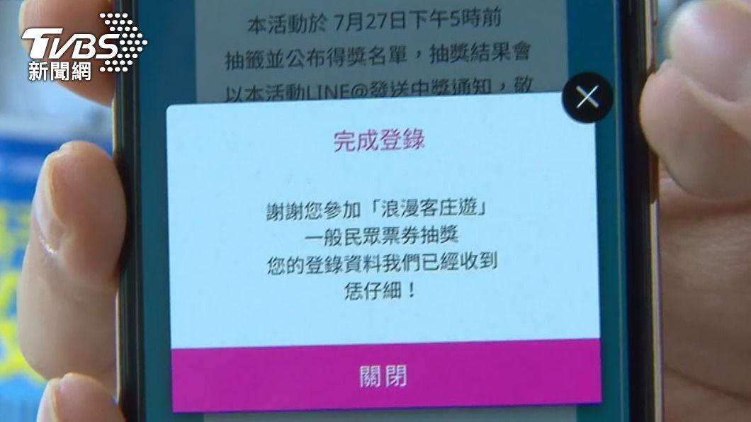 客委會去年曾推出浪漫客庄旅遊券。(圖/TVBS資料畫面) 40萬份數位客庄券面額500元 消費處所2千家