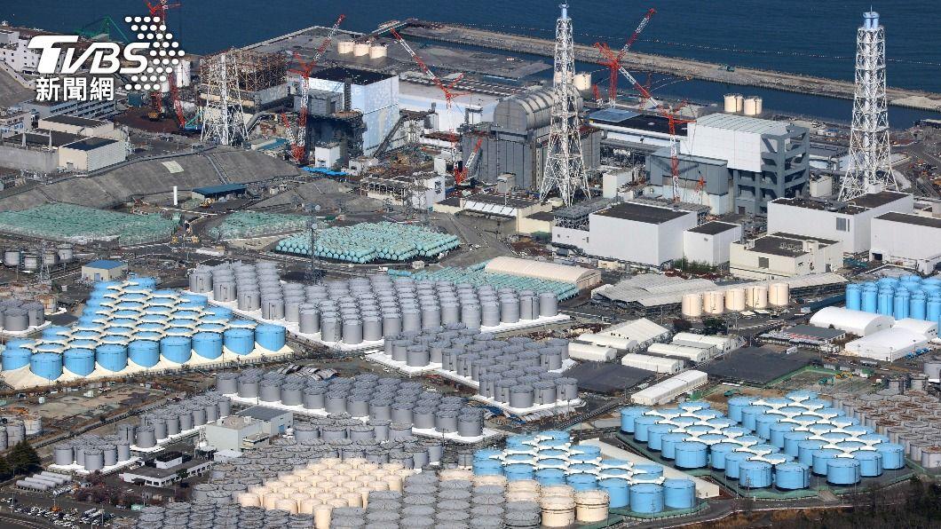 福島第一核電廠的核廢水將在2023年全數排海。(圖/達志影像美聯社) 日本建「海底隧道」排放福島核廢水 2023年春季啟用