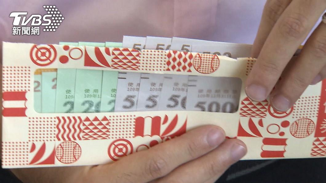振興五倍券按既定時程推動。(示意圖/TVBS) 準備領券! 行政院明公布「五倍券推動時程、細節」