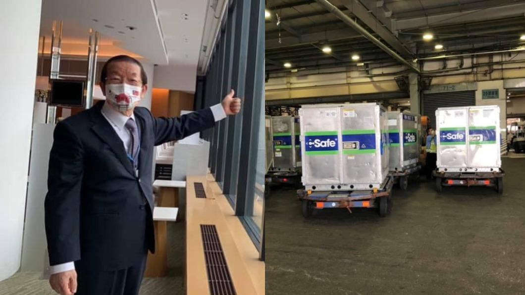 圖/翻攝自謝長廷臉書 快訊/日本第五度贈台50萬劑AZ 航班已起飛
