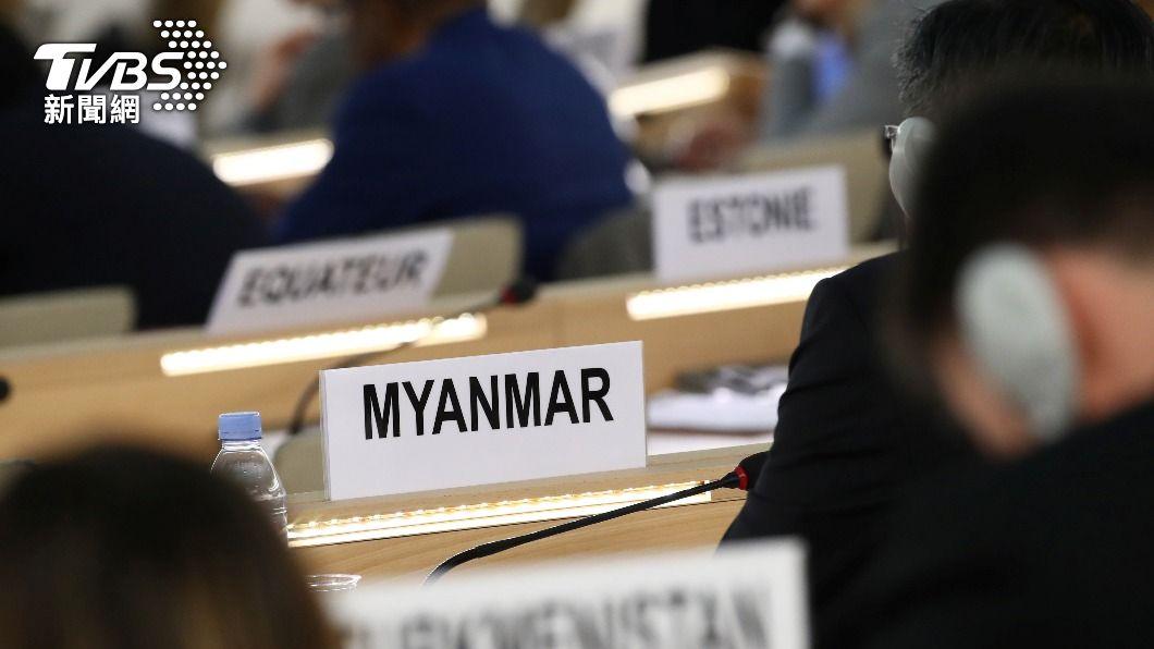 聯合國將重新審查緬甸駐聯合國大使席位資格。(圖/達志影像路透社) 苦惱!2緬甸代表要選誰?軍政府、影子政府搶聯合國代表席位