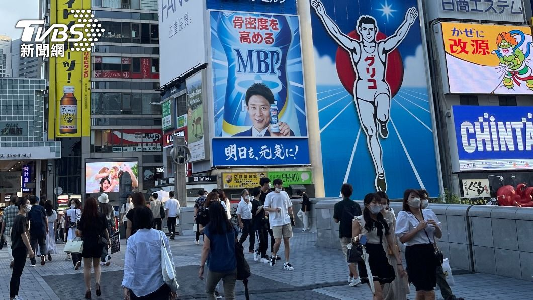 日本多地實施緊急事態宣言。(圖/中央社) 日本政府評估 緊急事態地區都可望達解除標準