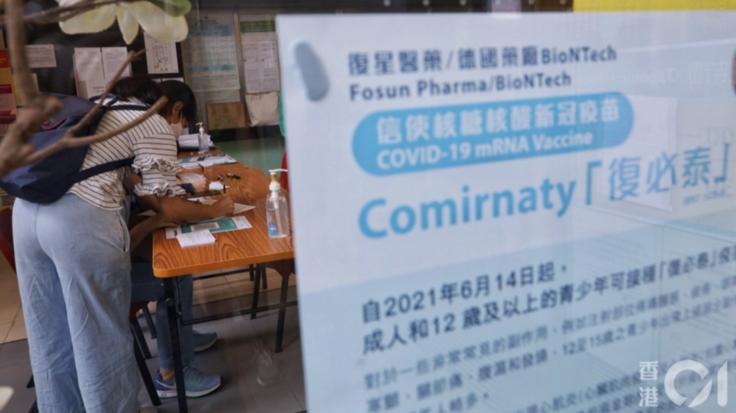 開學在即,香港有不少學生在8月28日到疫苗接種中心接種疫苗。(圖/HK01授權提供) 香港青少年BNT疫苗改打1劑 專家:降低心肌炎風險