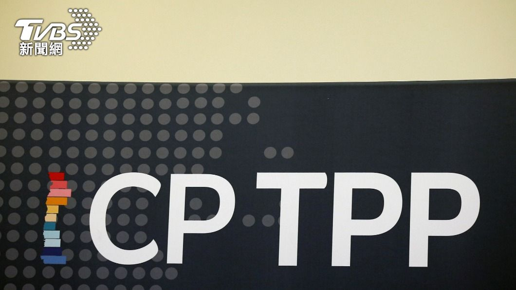 (圖/達志影像路透社) 快訊/大陸商務部證實 已正式申請加入CPTPP