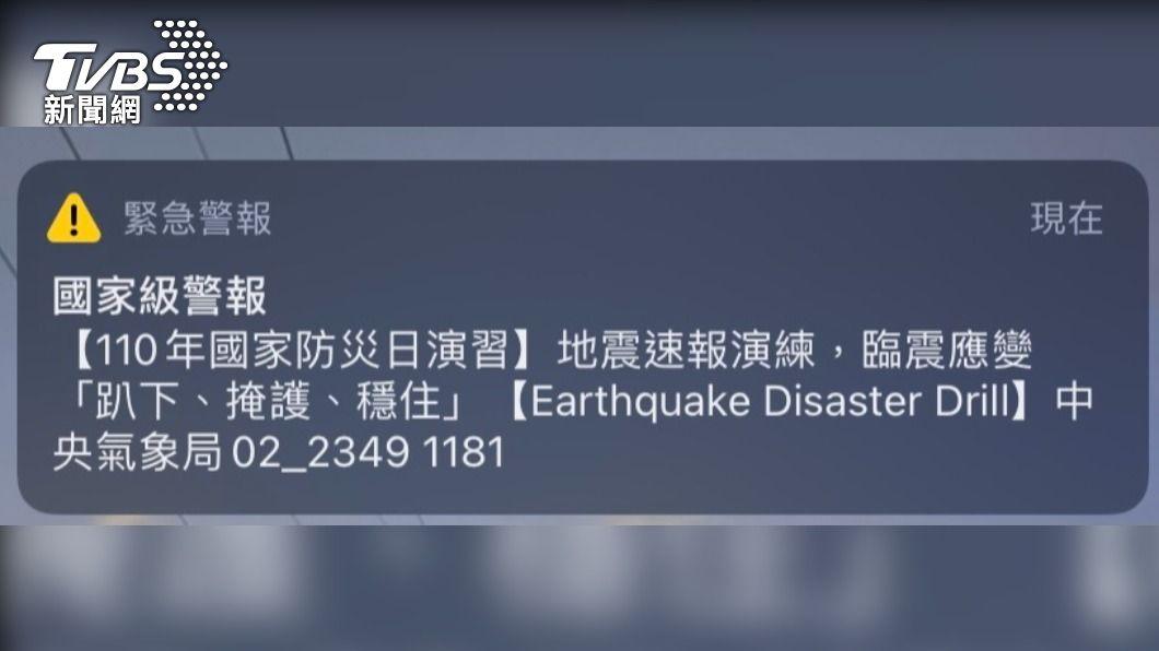 氣象局測試地震速報。(圖/TVBS) 收到沒?氣象局9:21測試「地震速報」拒當國家邊緣人