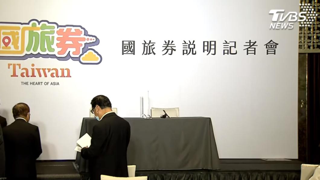交通部觀光局今(17)日舉辦國旅券說明記者會。(圖/TVBS) 千元國旅券10/12起開抽!觀光局:這天前登記可抽4次