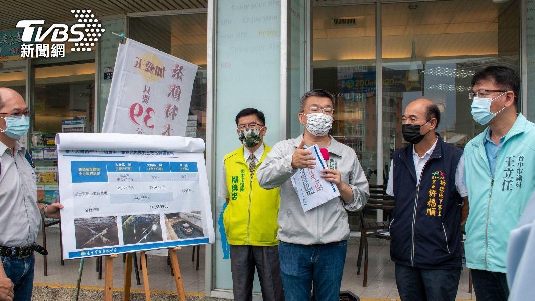 (圖/中央社) 梧棲居民飽受淹水所苦 中央補助3億改善雨水下水道