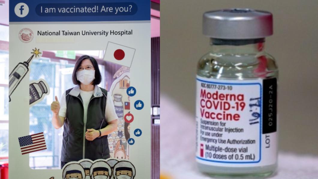 總統蔡英文發文宣布疫苗到貨的好消息。(圖/翻攝自蔡英文臉書、達志影像美聯社) 百萬劑莫德納深夜抵台 蔡英文親揭向美催貨內幕