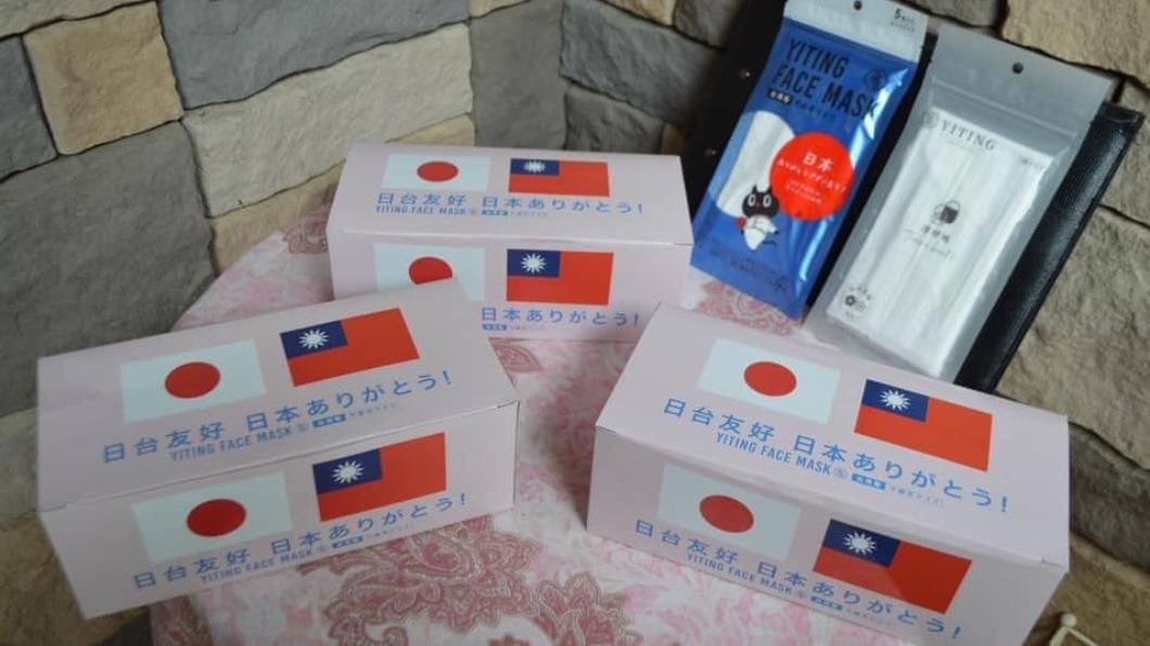 台灣企業捐贈口罩給日本。(圖/翻攝自謝長廷臉書)  台贈日124萬片口罩藏玄機 謝長廷親吐數字真相
